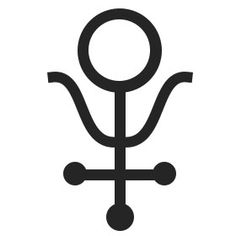 Antimony alchemy symbol- wear this symbol when you are feeling meek – it will remind you of the animal power that dwells within you