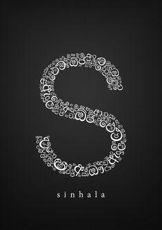 The World Font // Typography Studies by Yusuf Algan, via Behance