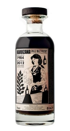 Karuizawa Single Malt Whiskey -- Japanese Whisky