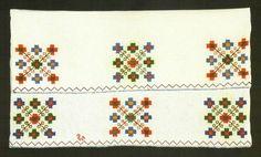 Вишита нафрамиця (весільна хусточка). Середина XX ст. 48x44 см Студена Піщанського району