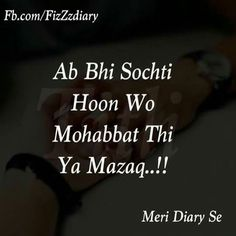 Meri diary se Famous Love Quotes, Sad Love Quotes, True Quotes, My Poetry, Poetry Quotes, 2am Thoughts, Girly Facts, Heartbreaking Quotes, Dp For Whatsapp