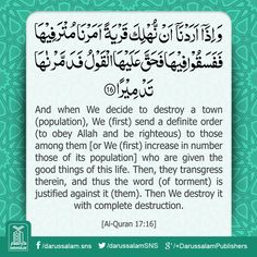 Quran's Lesson - Surah Al-Isra 17, Verse 16, Part 15 And when We decide to destroy a town (population), We (first) send a definite order (to obey Allah and be righteous) to those among them [or We (first) increase in number those of its population] who are given the good things of this life. Then, they transgress therein, and thus the word (of torment) is justified against it (them). Then We destroy it with complete destruction. #Quran #DailyQuran