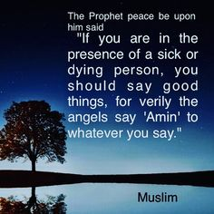 Hindi Quotes, Islamic Quotes, Prophet Muhammad Quotes, Oh Allah, Peace Be Upon Him, Reminder Quotes, King Of Kings, Hadith, Deen