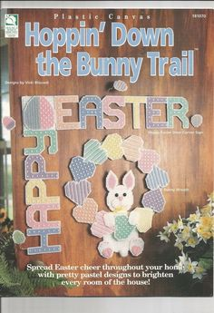 Hoppin' Down the Bunny Trail Easter Plastic Canvas Book House of White Birches #HouseofWhiteBirches