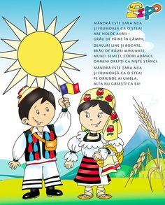 Poezie pentru tara Early Education, Kids Education, Teaching Kindergarten, Preschool, 1 Decembrie, 1st Day Of School, Kids Reading, Art For Kids, Kid Art