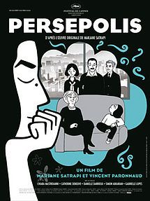 Persepolis (film) - Wikipedia An animated film that empahsizes differing global perspectives. This movies draws showcases the experience of a girl and her perspective growing up in Iranian Revolution. Bon Film, Film D'animation, Film Movie, Foto Poster, Poster S, Catherine Deneuve, Persepolis Film, Animation Movies, Graphic Novels