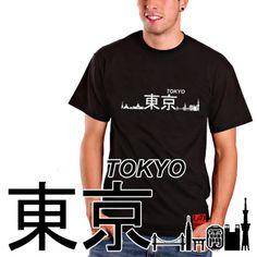 Tokyo 東京 - T-shirt