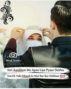 Best Urdu Shayari & Urdu Quotes,www.club Has lots Of Best Urdu,English,Punjabi Poetry Like And Many More If You Are Poetry Lover Then You Are on Right Place Keep in Touch. New Love Quotes, Love Quotes For Girlfriend, Morning Love Quotes, Besties Quotes, Love Quotes Poetry, Muslim Love Quotes, Couples Quotes Love, Love In Islam, Love Husband Quotes