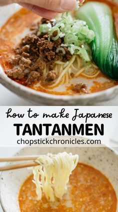 Tantanmen(担々麺)is the Japanese Dan Dan noodles. Ramen noodles are swimming in a deliciously balanced soup with hot spiciness and mellow nutty sweetness. Follow this easy to make Japanese soup at home. #tantanmen #tantanmenrecipe #japanesesoup #ramen Japanese Noodle Dish, Japanese Soup, Japanese Recipes, Asian Recipes, Lunch Recipes, Soup Recipes, Cooking Recipes, Japanese Street Food, Homemade Ramen