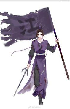 Pikachu, Novel Characters, The Grandmaster, Light Novel, Fantasy Girl, Chinese Art, Dungeons And Dragons, Asian Art, Anime Manga
