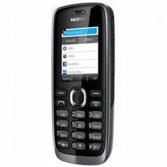 Купить в Алматы,Астане Nokia 112 серый. Доставка по всему Казахстану. Выгодные цены. Интернет магазин svetofor.kz. Телефон +7 727 390 96 06