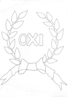 OXI coloring page Preschool Arts And Crafts, 28th October, Greek Language, Always Learning, Art For Kids, Coloring Pages, Projects To Try, About Me Blog, Classroom