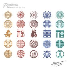 中国风传统中华文化图案矢量图