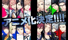 Vídeo para anunciar el Anime adaptación de la serie de juegos de Dynamic Chord.
