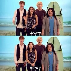 Austin and ally