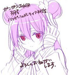 Mirai Nikki, Yandere Characters, Vocaloid, Manga Anime, Anime Art, Yandere Girl, Yuri, Bee Embroidery, Dark Anime
