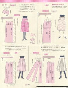 Giftjap info Интернет магазин japanese book and magazine handicrafts lady boutique 2016 11 Sewing Pants, Sewing Clothes, Diy Clothes, Japanese Sewing, Japanese Books, Skirt Patterns Sewing, Clothing Patterns, Pola Rok, Pattern Drafting