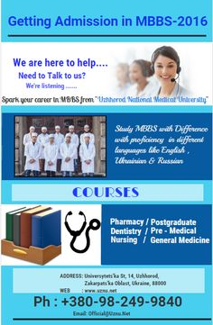 Students can get the Direct MBBS Admission 2016 without any entrance .