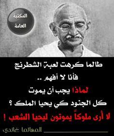 DesertRose,;,quote of wisdom,;,