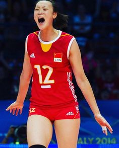Chinese volleyball girl  #rio #olympic #rio2016 #volleyball #olympics #brazil #China #samba #makeithappen #countdown #roadtorio #wirhabeneinziel #timebrasil #brasil #football #brasilfootball #rionews #rioexpress #expressnews #sportsnews #instanews #instasports #tbt #like #follow #2016olympics #competition #schedule #Rumba #espanol