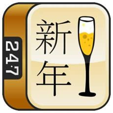 FREE New Years Mahjong Game for Android Devices on http://www.icravefreebies.com/