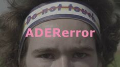 ADER ERROR  - A Mise-en-scene #1 'Healthy Boy' #film#video#movie