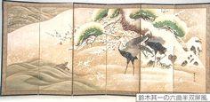Suzuki Kiitsu. Cranes, Turtle and Pine in Snow. Japanese folding screen. Nineteenth century. Rinpa School. お宝 鈴木其一の六曲半双屏風 中央右に2羽の真鶴。左下に亀。背景には松竹梅と檜が描かれている。波の描き方は琳派の伝統を受け継ぎながらも、画面全体に雪化粧を施しており、大胆な構成と鮮やかな色彩になっている。