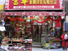 Chinatown - Remember many shopping days on Mott and Canal Streets as a kid