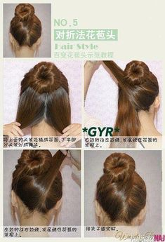 Love this bun sock bun with the top portion of your hair. Section the remainder of your hair into two. Smooth upwards and twist around existing bun, pin. Works best with straightened smoothed hair. Pretty Hairstyles, Easy Hairstyles, Wedding Hairstyles, Interview Hairstyles, Ballet Hairstyles, Ponytail Hairstyles Tutorial, Office Hairstyles, Everyday Hairstyles, Formal Hairstyles