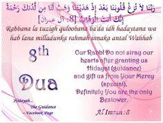8th Du'a