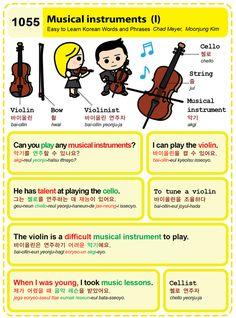 Easy to Learn Korean Language 1051 ~ 1060