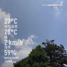 ぐんぐん気温上がって暑いですね(●´﹏`●)  30℃までいっちゃうのかな?