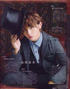 Ryosuke Yamadaの画像 プリ画像 Ulzzang, Ryosuke Yamada, Japanese Beauty, My Memory, Beautiful Men, Idol, Singer, Memories, Album