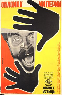 Russian Poster Art