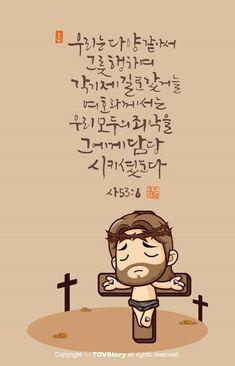 AULA DE RELIGION