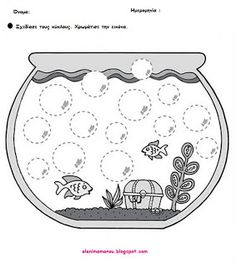 Helen Mamas: ejercicios de proscripción Worksheets For Playgroup, Tracing Sheets, Handwriting Worksheets, 1st Day, Pre Writing, Felt Patterns, Ms Gs, Summer Crafts, Fine Motor Skills