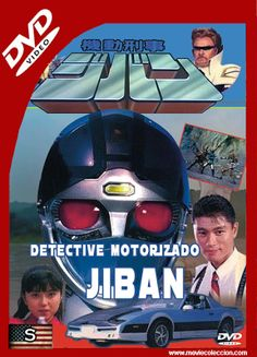 Jiban 1989 DVDrip Subtitulado ~ Movie Coleccion