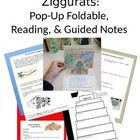 Ancient Mesopotamia Ziggurts Pop-Up Foldable & Guided Reading - Detailed lesson plan for guided reading and graphic organizer and assembly of the pop-up foldable