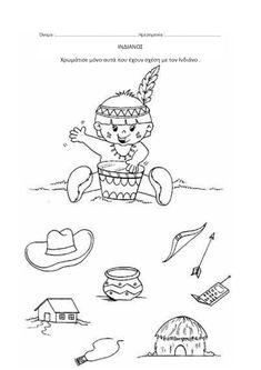 Preschool Classroom, In Kindergarten, Activities, Comics, World, Blog, Kids, Crafts, Animals