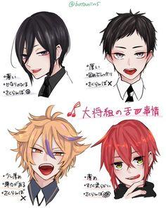 埋め込み Mutsunokami Yoshiyuki, Man Illustration, Comic Drawing, Handsome Anime Guys, Manga Love, Manga Characters, Touken Ranbu, Doujinshi, Face Claims