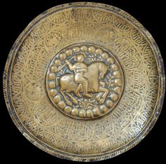 Brass Syrian/Balkans Charger