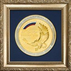 КИИТ дидер среди предприятий в России