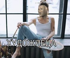 Stupid Memes, Funny Memes, Jokes, Reaction Pictures, Funny Pictures, Hello Memes, Time Meme, Russian Memes, Believe In God