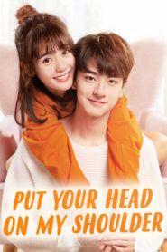Put Your Head on My Shoulder Amazing Movies, Good Movies, Why Im Single, Chines Drama, Watch Drama, Drama Fever, Your Head, Drama Korea, Movie Film