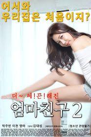 Nonton Film My Girlfriend's Mother 2 Movie Online Subtitle Indonesia IndoXXI Hindi Movies, 18 Movies, Movies Online, Movies Free, My Girlfriend Mother, My Friends Mom, Friend 2, Mama Korea