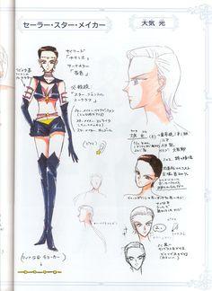 Sailor Moon Art Book BSSM Original Picture Collection: Materials Collection Page 1 Sailor Moon Manga, Sailor Moon Art, Sailor Moon Crystal, Sailor Venus, Cosplay, Character Concept, Character Design, Concept Art, Naoko Takeuchi