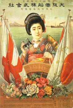 Sisters Warehouse: Oriente - Japanese Vintage Travel Posters 2