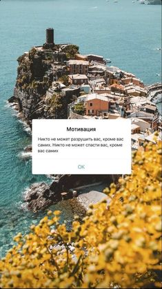 My Mind Quotes, Mood Quotes, Morning Quotes, Life Quotes, Motivational Quotes Wallpaper, Work Motivational Quotes, Wallpaper Quotes, Intelligent Words, Instagram 2017