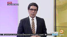 """تعرف على فيلم """"اليوم الآخير"""" مع """"محمد ناصر"""""""