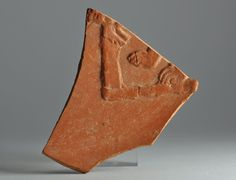 African red slip ware sherd with damnatio ad bestias 5